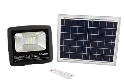 Waterproof 50W Solar Light