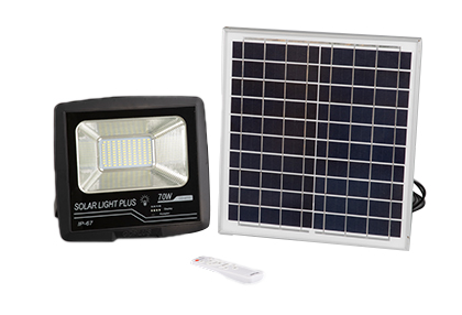 Waterproof 70W Solar Light