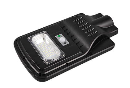 Waterproof 20W Solar Light